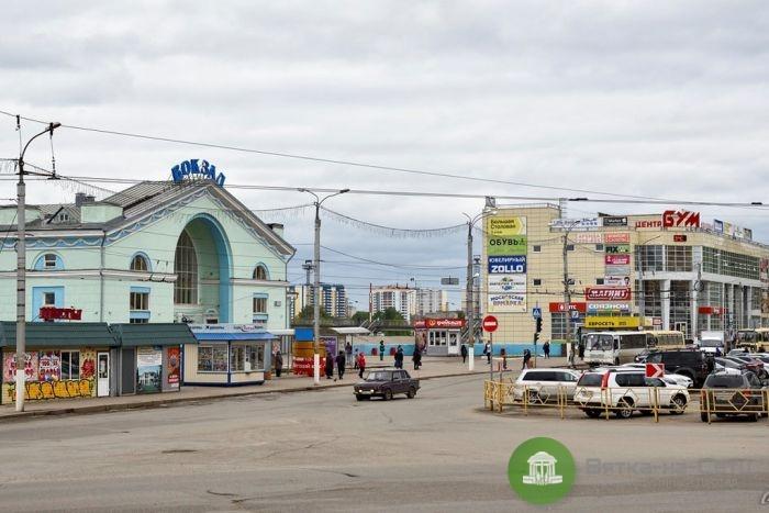 Впервые за 30 лет: в Кирове отремонтируют привокзальную площадь