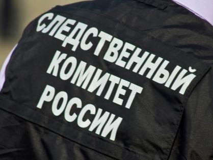 Экс-депутата Заксобрания области объявили врозыск