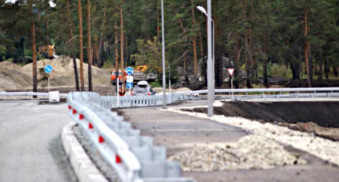 Подписан контракт на строительство путепровода