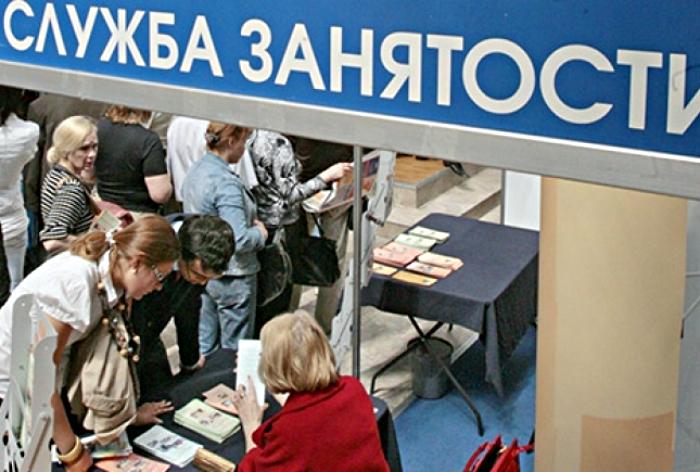 4 тысячи человек попали под сокращение в Кировской области