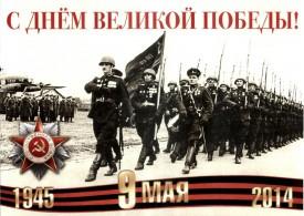 Кировские почтальоны доставят ветеранам поздравления Президента страны к 69-й годовщине Победы