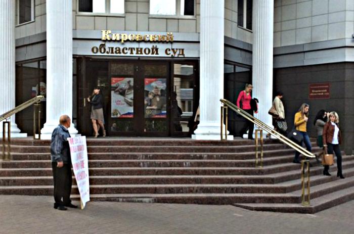 Апелляционный суд не удовлетворил жалобу ветерана Кушова