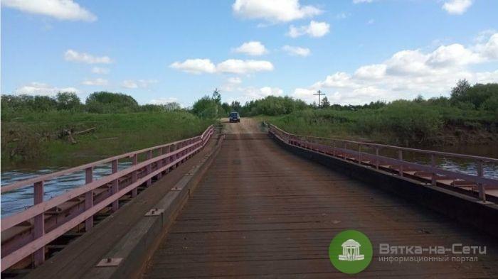 Кировская прокуратура считает опасным наплавной мост в Каринторф