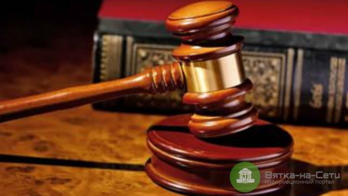 Экс-глава Сунского поселения заплатит 120 тысяч рублей за служебный подлог