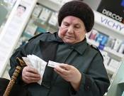 C 1 апреля в Кировской области увеличились пенсии