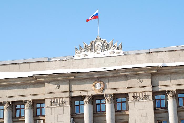 Назначен руководитель региональной службы по тарифам Кировской области