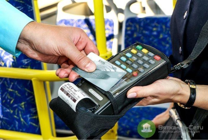 Перевозчики предлагают поднять стоимость проезда в транспорте