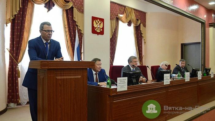 В Кировском областном суде назначен новый руководитель