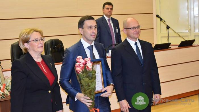Дмитрия Курдюмова наградили за участие в проекте «Бережливая поликлиника»