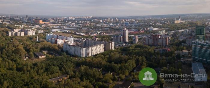 Участие в КИРОВ URBAN ФОРУМ примут эксперты из Москвы и Казани