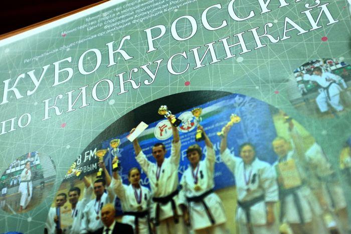 Киров примет Кубок России по киокусинкай карате