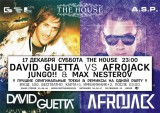 17 DЕКАБРЯ - THE HOUSE - 23:00 - David Guetta
