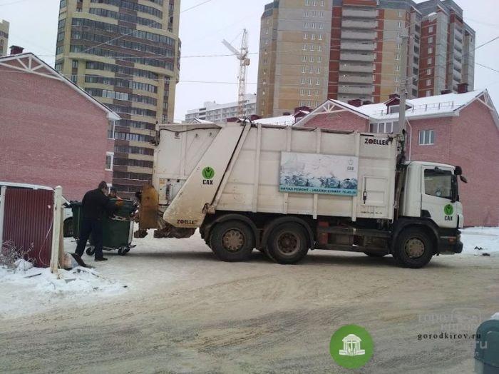 В феврале кировчанам придут квитанции со сниженной платой за мусор