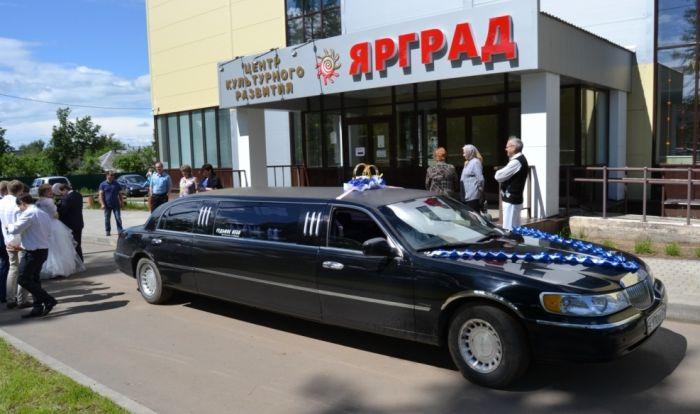 В Яранске открыли новый зал для торжественных церемоний регистрации брака