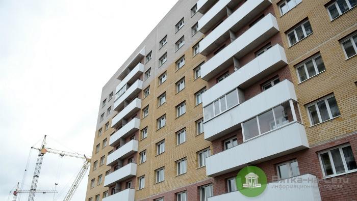 Область получит 66,3 млн рублей на расселение граждан из аварийного жилья