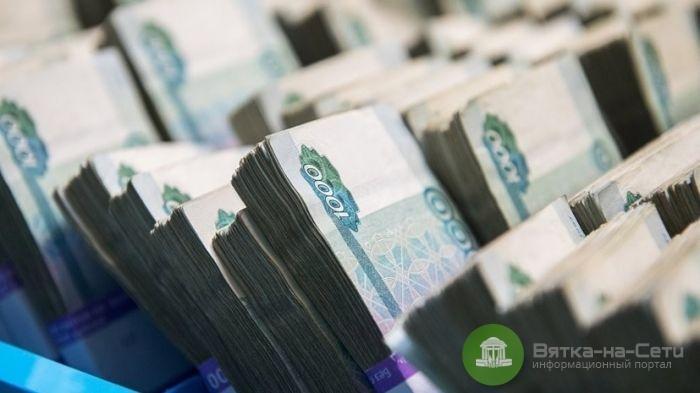 В Кировской области осужден глава кооператива за хищение 70 млн рублей