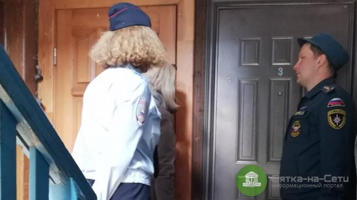 Кировчанам напоминают о возможности сообщить о нарушении прав детей
