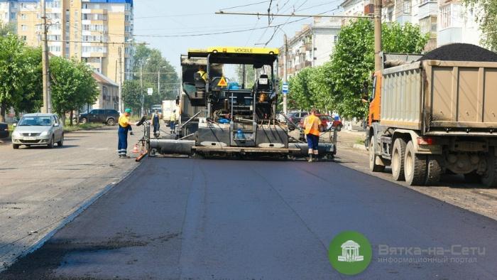 Улицу Красина отремонтируют в нынешнем году