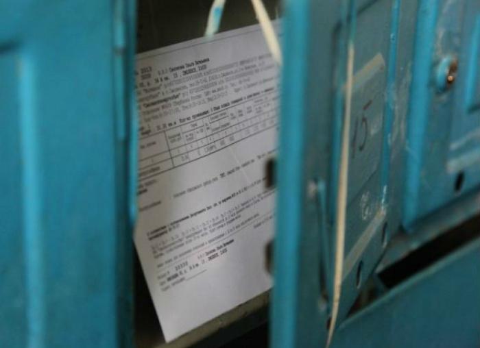 Из программы капремонта исключены 53 дома