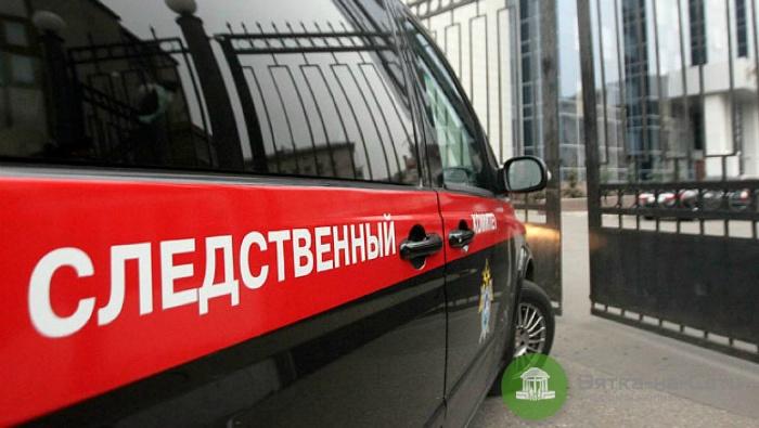 В Кирове обнаружено тело 3-летней девочки