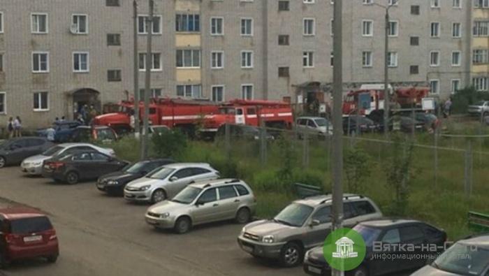 В Нововятске в жилом доме произошел пожар