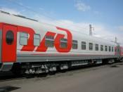 C 23 июня из Кирова запустят поезд Киров — Нижний Новгород — Адлер