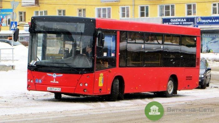 Весь кировский транспорт оснащен GPS-контроллерами