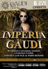 Imperia Gaudi