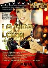 16.09 ПТ: LaVidaLoca: ЛАТИНО ХИТЫ 90-2000 @Mafia