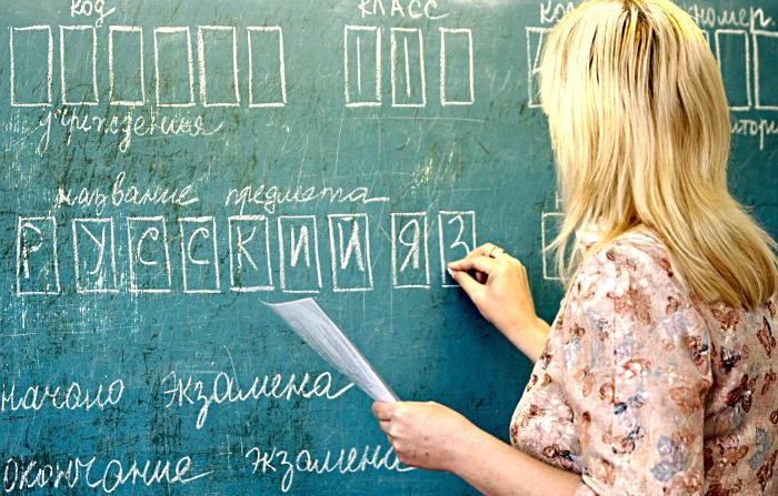 В Кировской области 41 выпускник написал ЕГЭ по русскому на 100 баллов