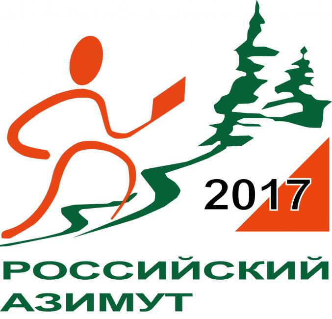 Киров присоединится к Всероссийским соревнованиям по спортивному ориентированию