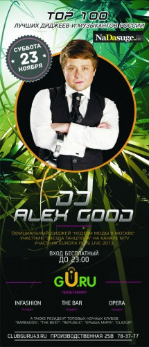 Dj Alex Good