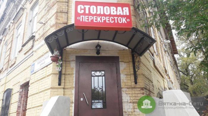 В Кирове закрыли столовую из-за антисанитарии