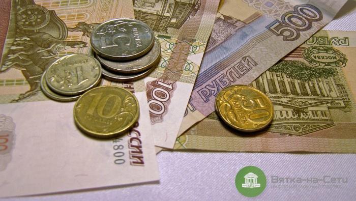 Доплату к пенсиям сверх прожиточного минимума получают более 36 тысяч кировчан