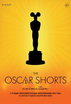 Oscar Shorts-2016. Анимация