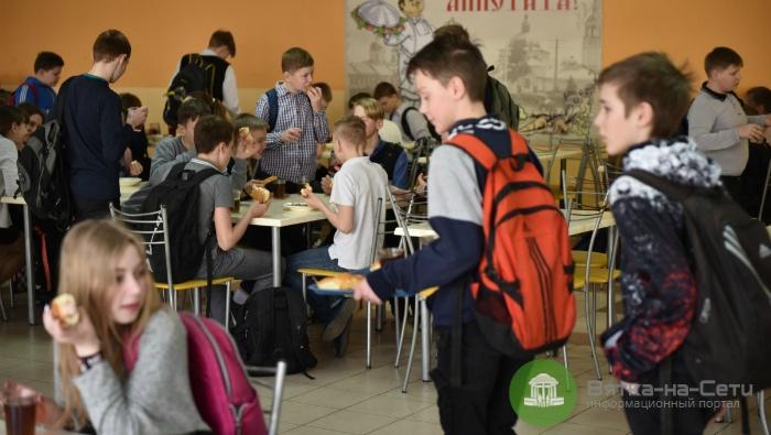 Московские эксперты высоко оценили качество питания в школах Кирова