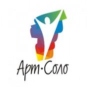 IV Международный конкурс детского и молодежного творчества «Арт-Соло»