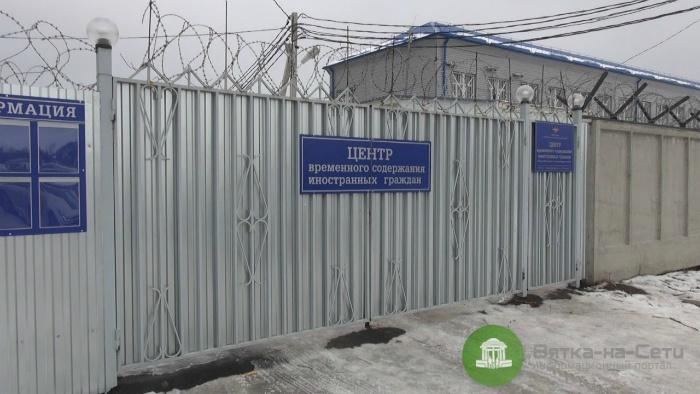 Прокуратура проверит информацию о голодовке в спецприемнике для мигрантов в Кирове