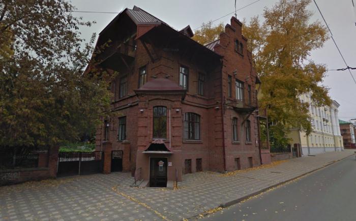 Для особняка Левицкого на Карла Маркса ищут арендатора