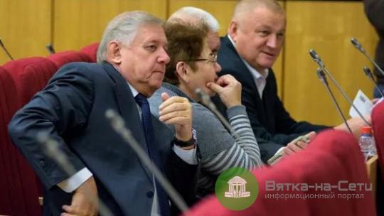 Из КПРФ исключили двух депутатов за поддержку Владимира Быкова
