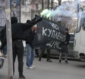 В Кирове анархо-коммунисты перекрыли дорогу в знак протеста