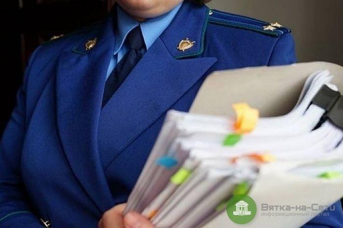 Жителя Малмыжского района осудили за оскорбление представителя власти