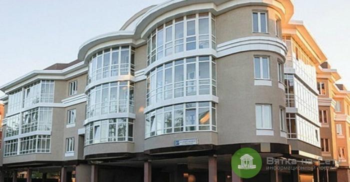 Самую дорогую кировскую квартиру продают за 14 млн рублей