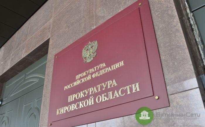 """Сегодня прокуратура проведет """"горячую линию"""" по вопросам защиты прав детей"""