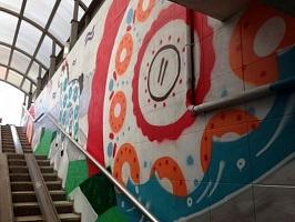 Переход, граффити, дымка