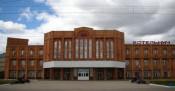 Звание  «Город трудовой славы»  теперь  присвоено и Котельничу