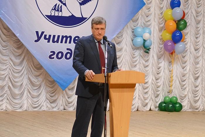 """В кировской области стартовал конкурс """"Учитель года"""""""