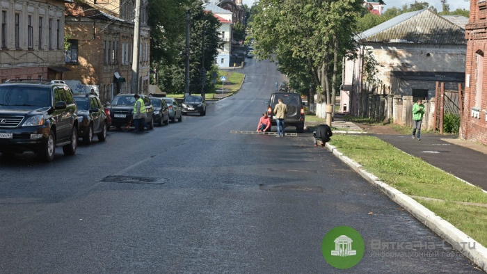 В Кирове отремонтировали проезжую часть на улице Казанской
