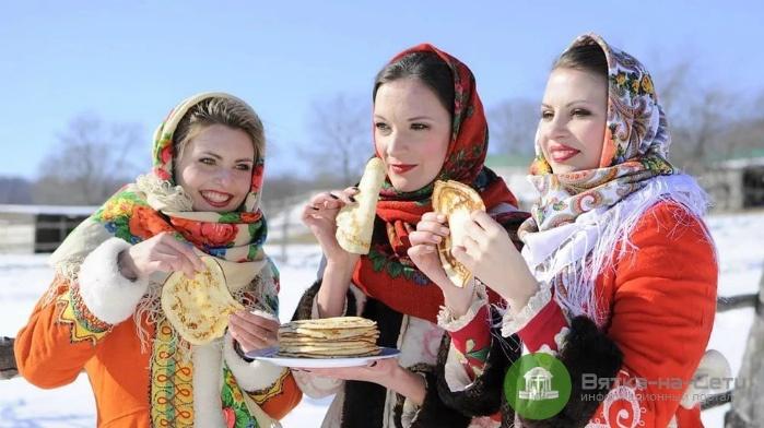 В Кирове пройдут «Масленичные гуляния» (афиша)