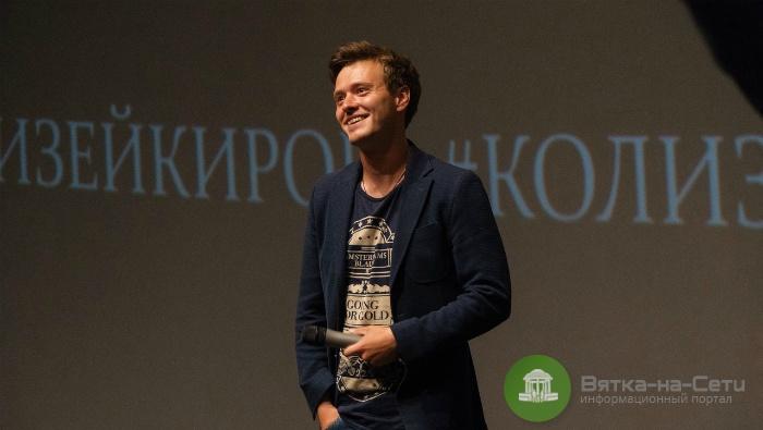 Актер Ефим Петрунин представил кировчанам российский хоррор